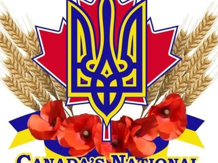 CNUF Logo
